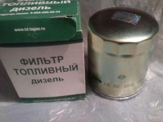 Фильтр топливный MB/SsangYong/TagAZ 2,9 дизель 6610903055