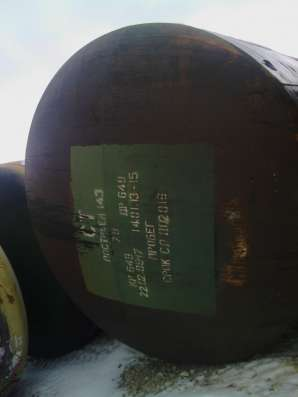 Бу Жд ЦИСТЕРНЫ 73 куб., из под светлых нефтепродуктов 55шт