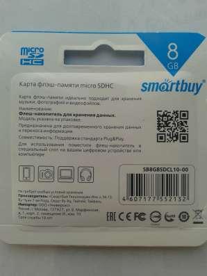 Карта памяти microSD 8Gb SmartBuy
