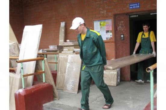 Поднятие стройматериалов, вынос и вывоз мусора