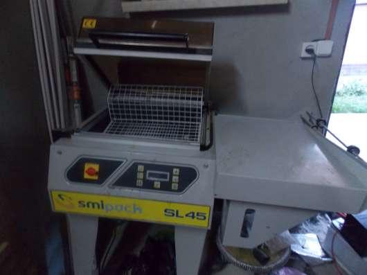 Термоусадочная машина SL 45 производства SmiPack предназначе