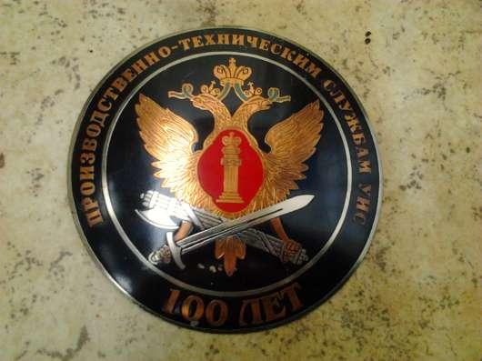 Значки. ордена. брелки. жетоны в Москве Фото 3