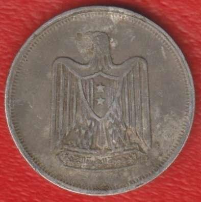 Египет 10 миллимов 1967 г. ОАР
