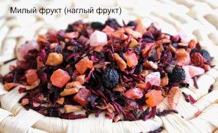Чай ароматизированный с натуральными ингредиентами, оптом в Москве Фото 2