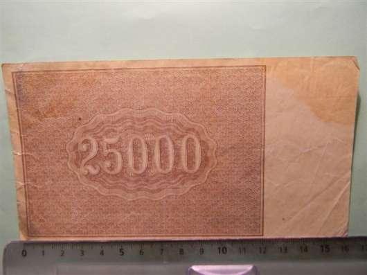 Расчетные знаки РСФСР 1921 года 10 штук в г. Ереван Фото 5