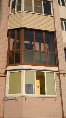 ПВХ- балконы, лоджии, окна