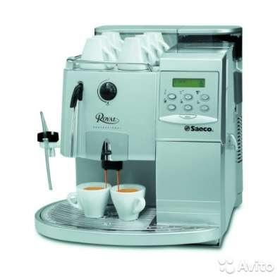 Кофемашина Saeso Royal Professional