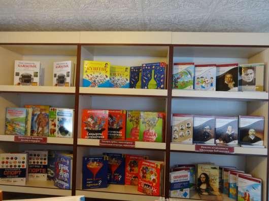 Учебники,рабочие тетради с1 по4 класс,для дошкольников и КПП