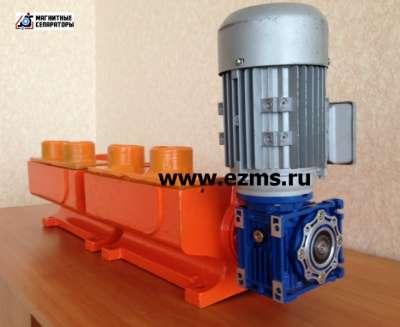 Магнитный сепаратор ЭЗМС Х43-43 Х43-44 Х43-45