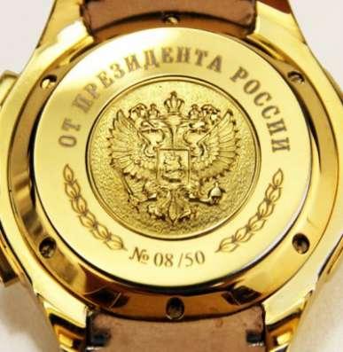 часы Президент в Москве Фото 4