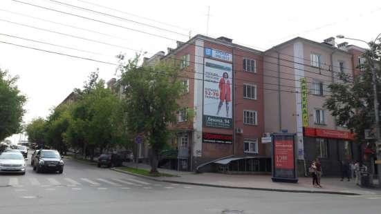 Комната на Ленина 94 - самый центр города!