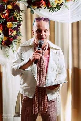 Ведущий Свадеб Юбилеев Корпоративных праздников в Сочи