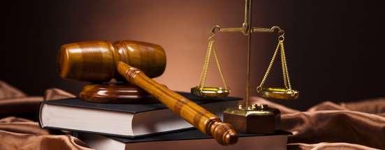 Юридические услуги в Благовещенске