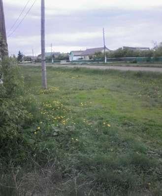 Продам дом и земельный участок в Красноярке