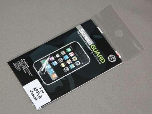 Защитная пленка для iPhone 5