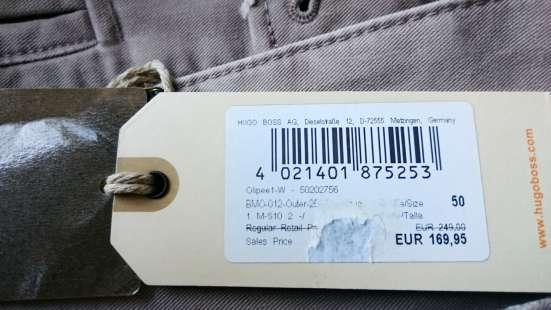 Куртка HUGO BOSS ORANGE хлопок 50 (L)