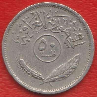 Ирак 50 филсов 1975 г.