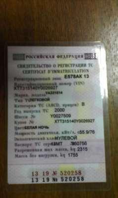 Продажа авто, УАЗ, 3159, Механика с пробегом 45000 км, в г.Сатка Фото 1