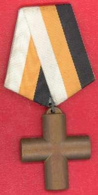 Крест За степной поход желтый металл
