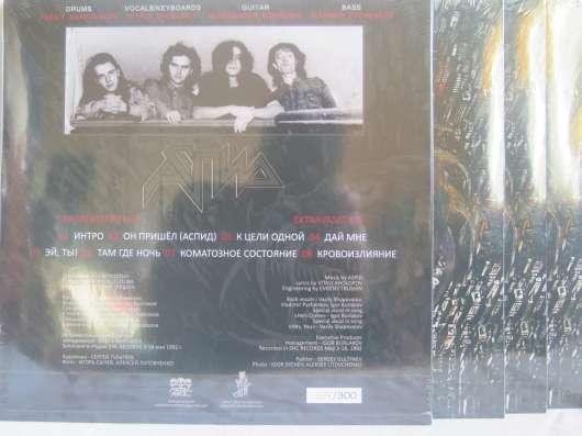 Аспид Кровоизлияние Запечатанные винил пластинки LP