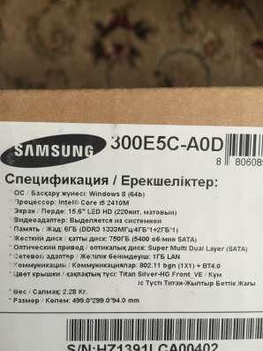 Samsung 300E5C (Core i5 2410M 2300 Mhz/15.6