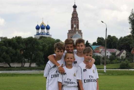 Осенний футбольный лагерь «Fundacion Real Madrid CE»!