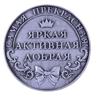"""Именная монета """"Елена"""""""