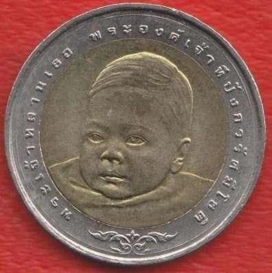 Таиланд 10 бат 2006 г. Обряд благословения Принца