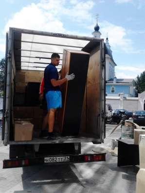 Коммерческие грузоперевозки по России под «Ключ»