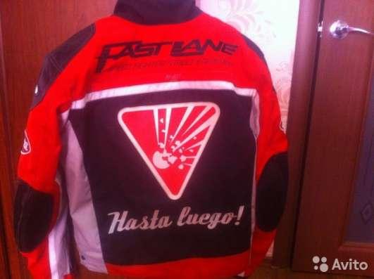 Продам мотокуртку fastlane