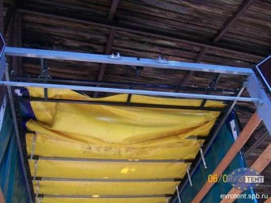 Сдвижные крыши, установка, ремонт, обслуживание, тенты, тентовые шторы, теплицы