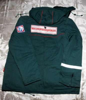 Куртка трансформер спецовка Мосэнерго Размер 52-54 (56)