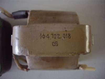 Трансформаторы в Челябинске Фото 2