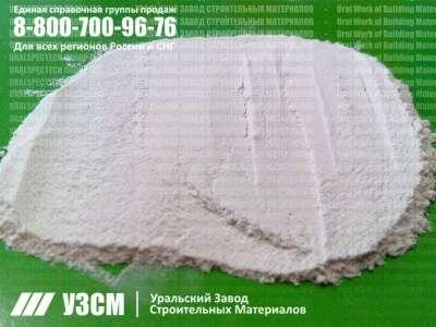 Мрамор молотый, микрокальцит от завода