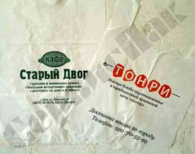 Пакеты с логотипом для пиццерий в Туле Фото 3
