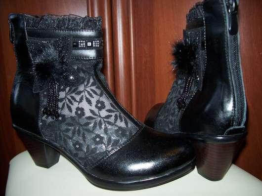 Женские ботиночки весна-осень удобные и легкие