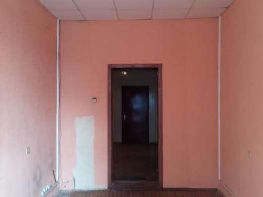 Сдам Офис 17. 6 м2