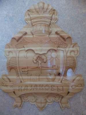 Семейный герб на заказ в Москве Фото 5