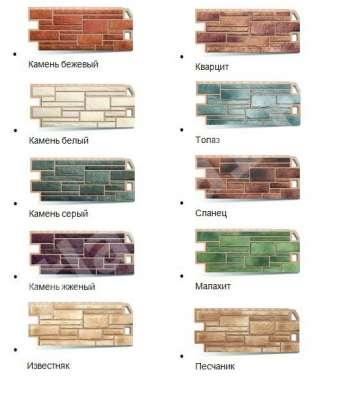 Фасадные панели «Каньон»