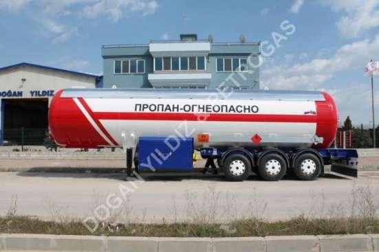 Автоцистерна полуприцеп 50 м3 газовоз Dogan Yildiz в Москве Фото 3