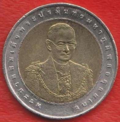 Таиланд 10 бат 2004 г. 72 года Министерской Канцелярии