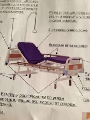 кровать для инвалида (лежачий больной) ARMED RS104-C
