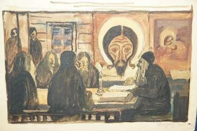 Бучкин П.Д., акварель «В монастыре».1916 в Санкт-Петербурге Фото 6
