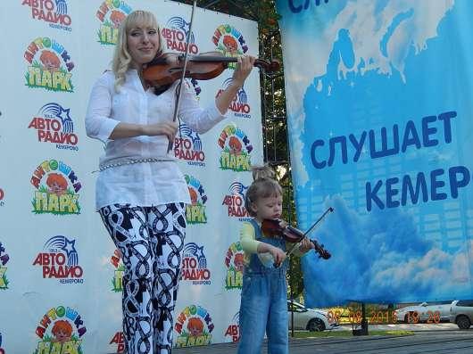 Организуем праздник по высшему разряду в Кемерове Фото 2