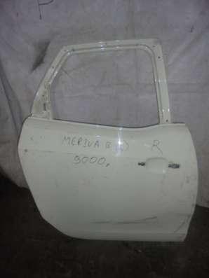 Задняя дверь Opel Meriva В