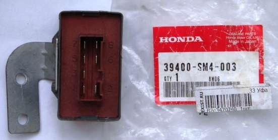 Реле основное 39400-SM4-003 на Honda Accord