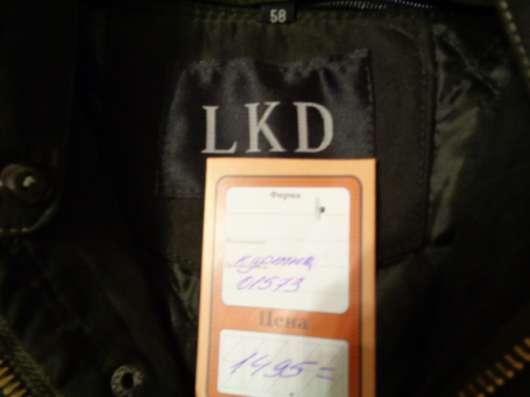 куртка в г. Всеволожск Фото 1