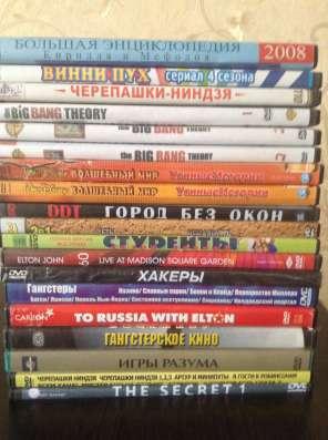 Продаю CD, DVD диски