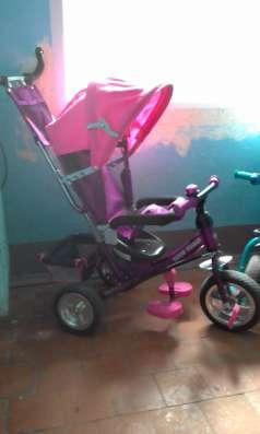 Продаю велосипеды после двойняшек