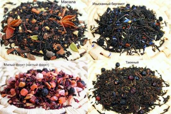 Чай ароматизированный с натуральными ингредиентами, оптом